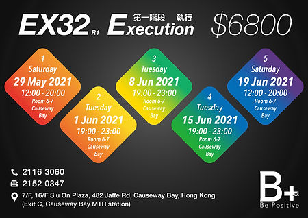EX32-1-01.jpg