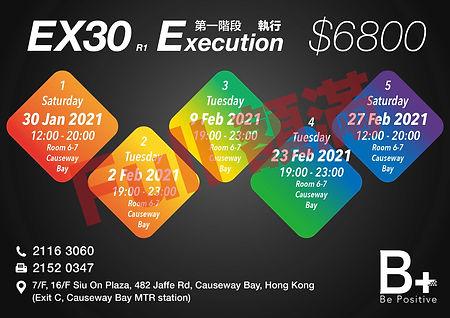 EX30-01.jpg