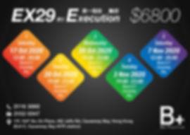 EX29-01.jpg