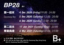 BP28-01.jpg