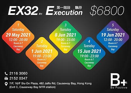 EX32.jpg