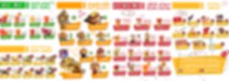 final-menu-back.jpg