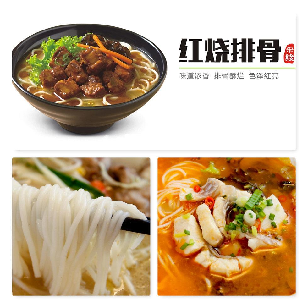 Food Photo com1.jpg