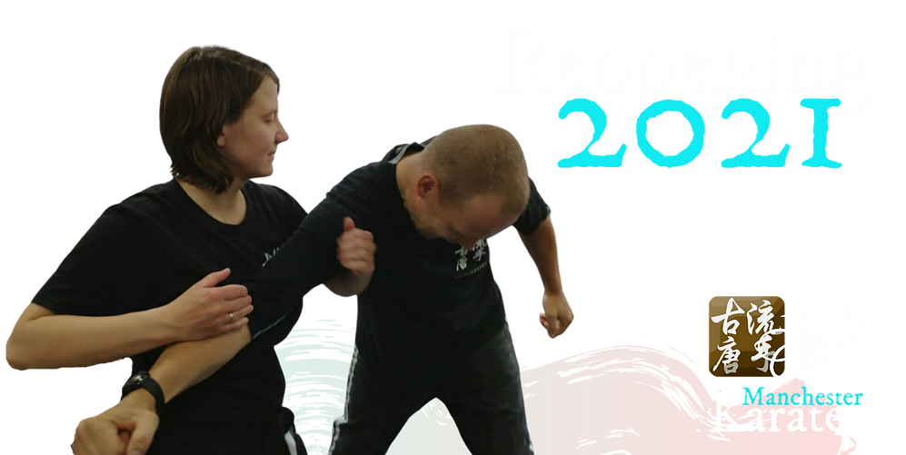 Reopening Manchester 2021.png
