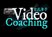 Videocoaching.jpg