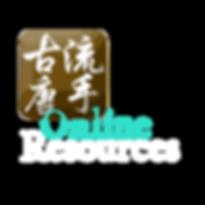 logosteacherkuroobikobujutsu_9_original.