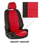 Чехлы из экокожи Автопилот черный + красный
