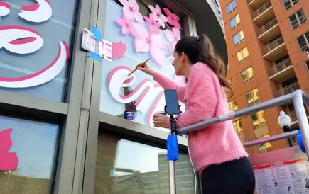 La Vie en Rose Window Mural - Sabrina Rupprecht - 6
