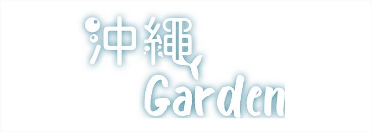 gardenlogo.tiff