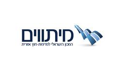 מיתווים - המכון הישראלית למדיניות חו