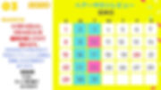 Colorful Confetti Birthday Calendar (1).