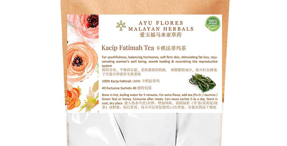 Kacip Fatimah Tea (40 Sachets)