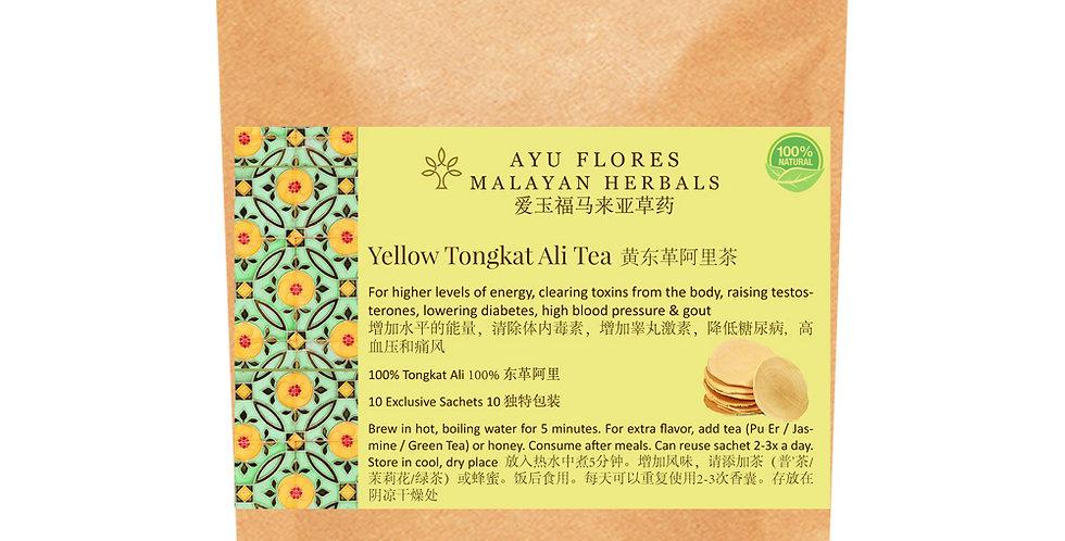 Yellow Tongkat Ali Tea (10 Sachets)