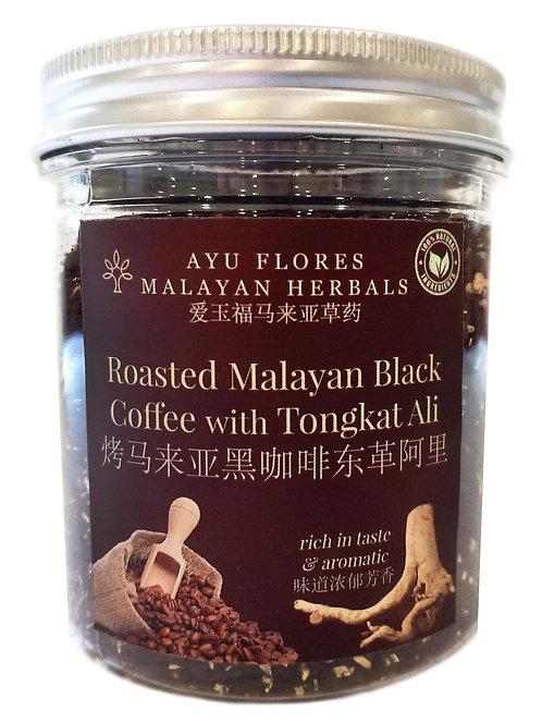 Tongkat Ali Roasted Malayan Black Coffee