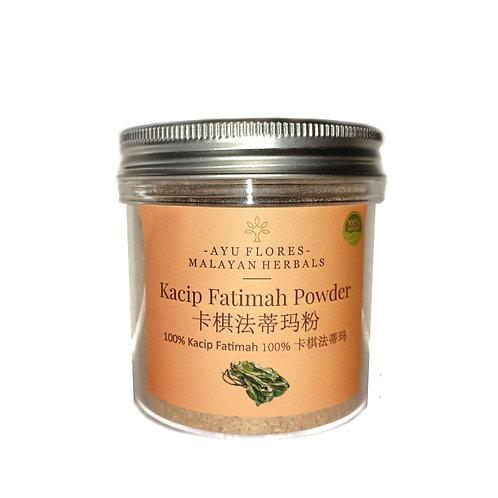 Kacip Fatimah Powder (Premium Grade) (Jar 80gms)