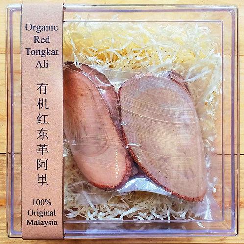 Red Tongkat Ali (Super Top Gold Grade) (Plastic Box 100gms)