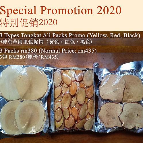 Special Promo - 3 Types Tongkat Ali Pack (Yellow, Red, Black Tongkat Ali)