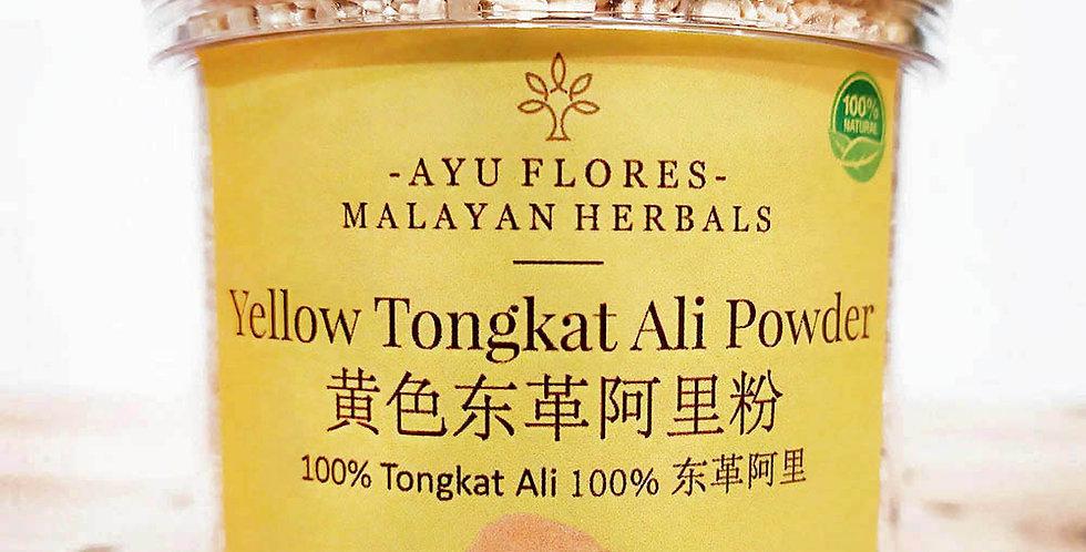 Yellow Tongkat Ali Powder (Premium Grade) (Jar 80gms)