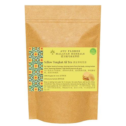 Yellow Tongkat Ali Tea (100% Tongkat Ali)