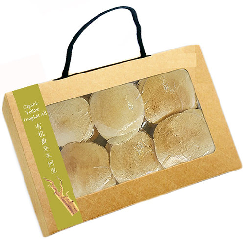 Yellow Tongkat Ali (Extra Premium Grade) (Box 250gms)