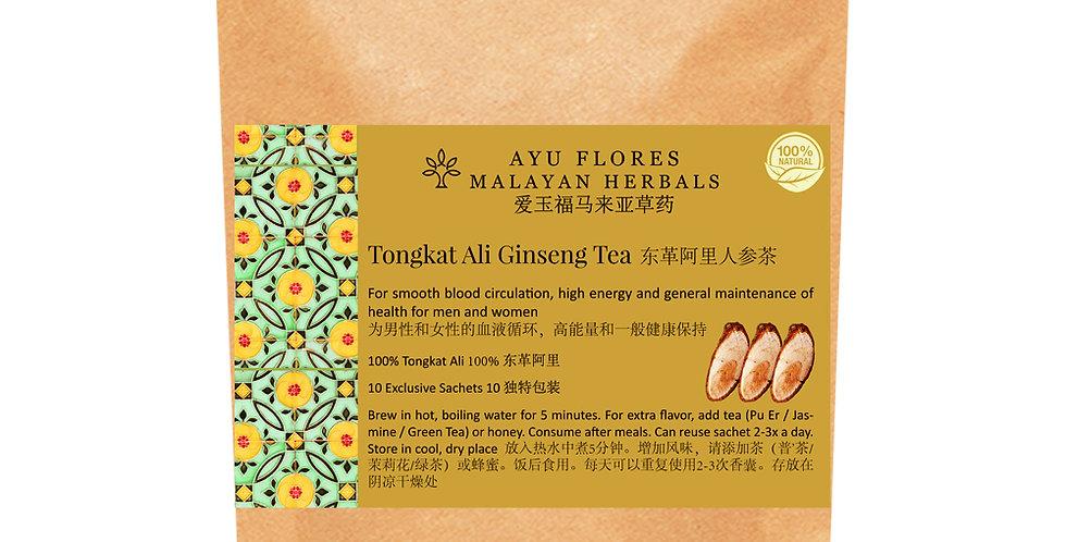 Ginseng Tongkat Ali Tea (10 Sachets)