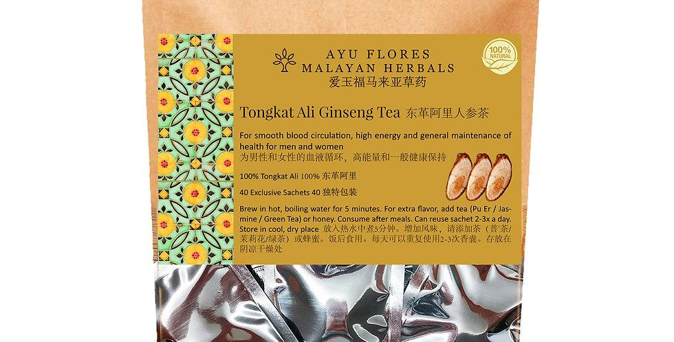 Ginseng Tongkat Ali Tea (40 Sachets)
