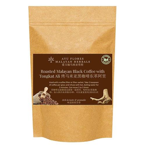 Tongkat Ali Roasted Malayan Black Coffee (500gms)