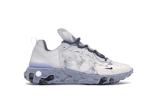 Nike React 55 - Kendrick Lamar