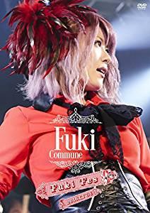 FUKI_DVD.jpeg