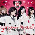 Countdown to Evolution【通常盤】