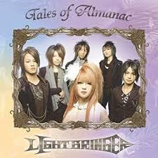 Tales Of Almanac