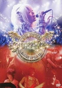 LB1_DVD.jpeg