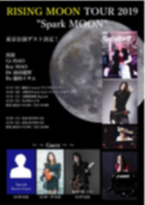 RISING MOON TOUR 2019-2.jpg