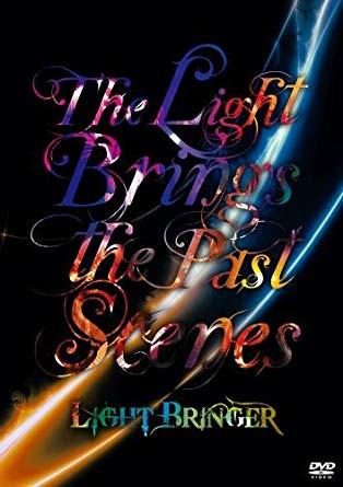 LB2_DVD.jpg
