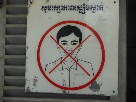 Do Not Smile