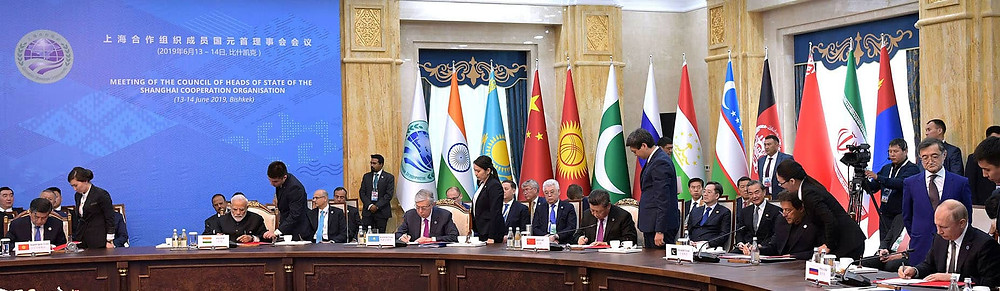 The Bishkek Declaration. Image: New Europe