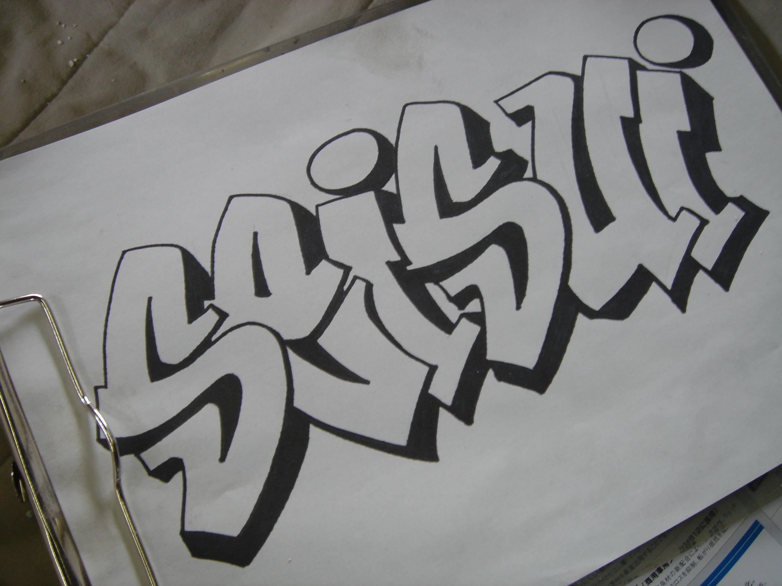 ss13-0.jpg