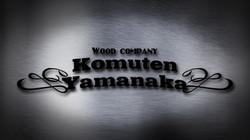 komuten yamanaka