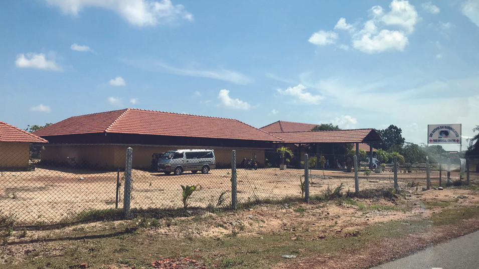 Sri Sathya Sai Karunalayam Medical Centre, Batticaloa, Sri Lanka