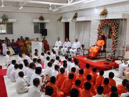 Divine Visit To Sri Sathya Sai Sarvaniketanam, Shivamogga – March 09, 2020