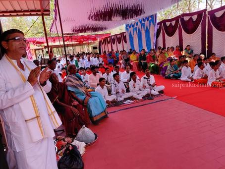 Divine Visit To Sri Sathya Sai Anantaniketanam, Mysore – March 12, 2020