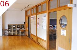 shiyourei6.png