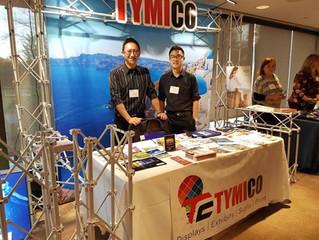 MBT Annual B2B Networking Tradeshow