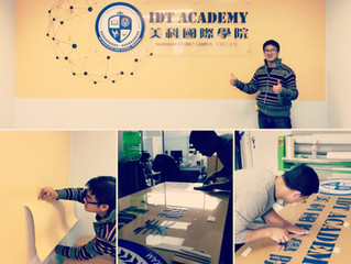 IDT Academy - Custom Signage