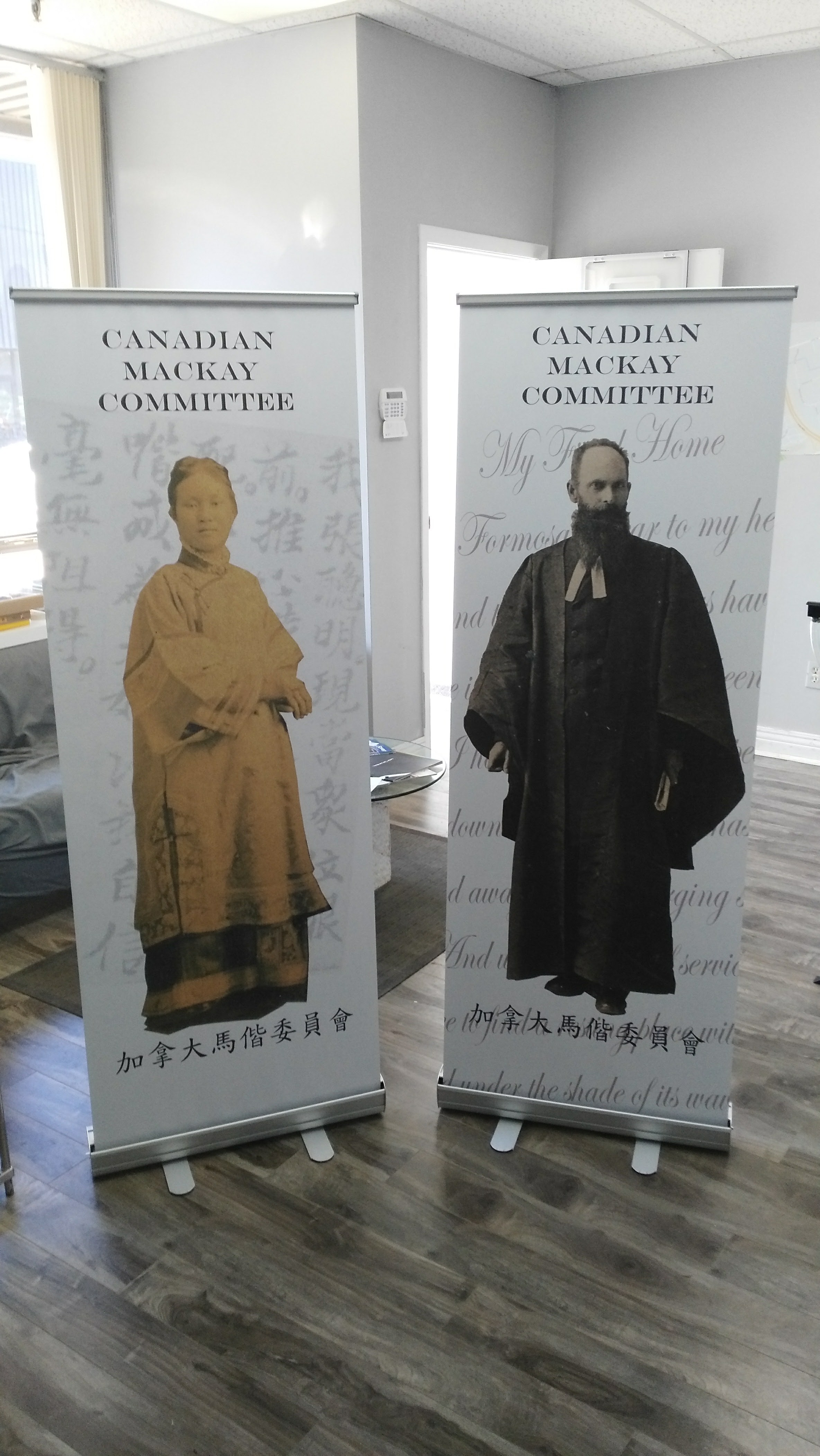 Economy Banner Stands