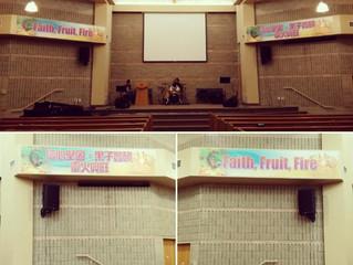 Church Banners, Inspiring
