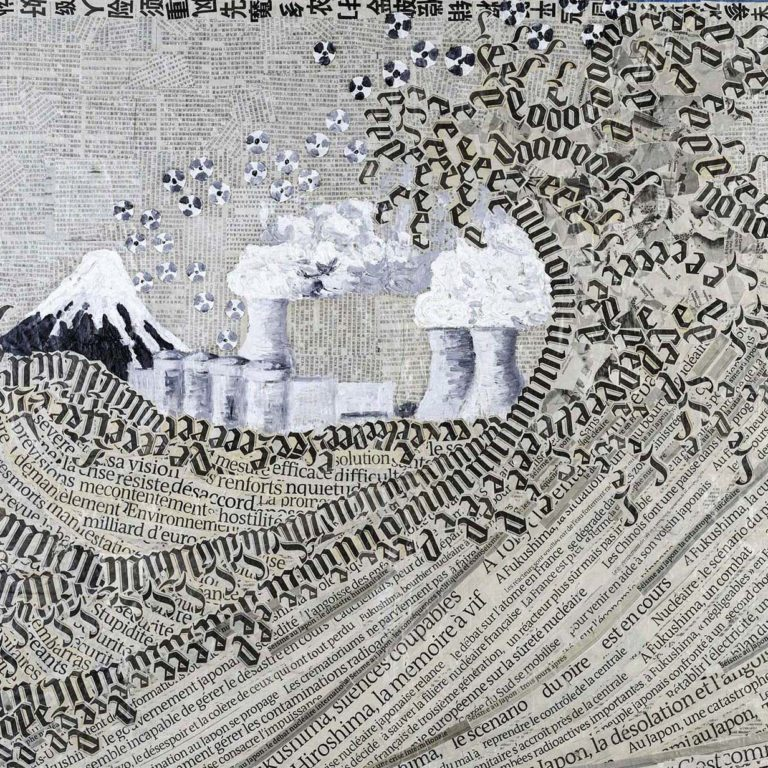 2013-021C-linaupe-Fukushima-vue-n°1-Homm