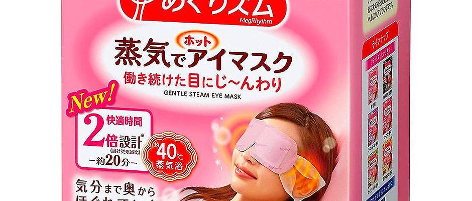 MegRhythm Steam Eye Mask Fragrance Free
