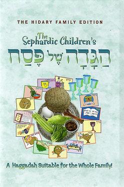 The Sephardic Haggadah
