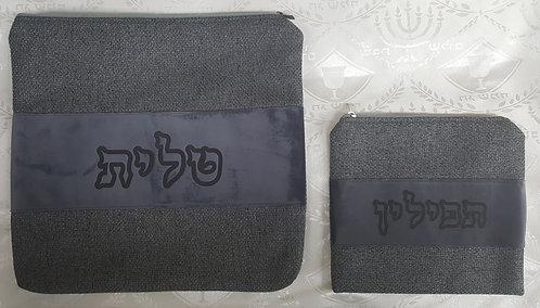 Tallit Bag # 112343